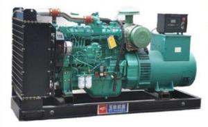 Máy phát điện Yuchai máy phát điện công nghiệp